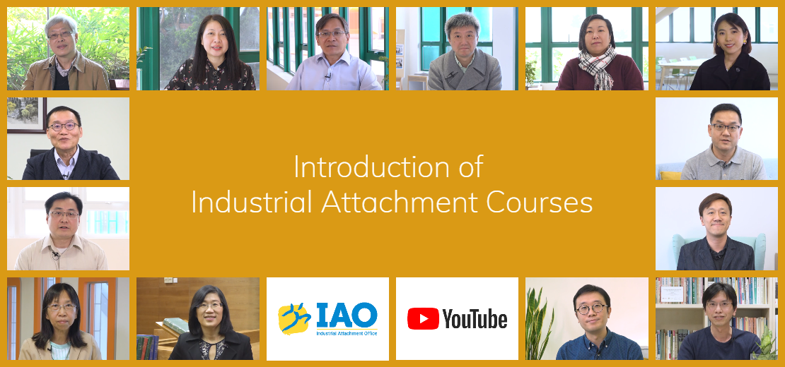Introduction Of Industrial Attachment Courses