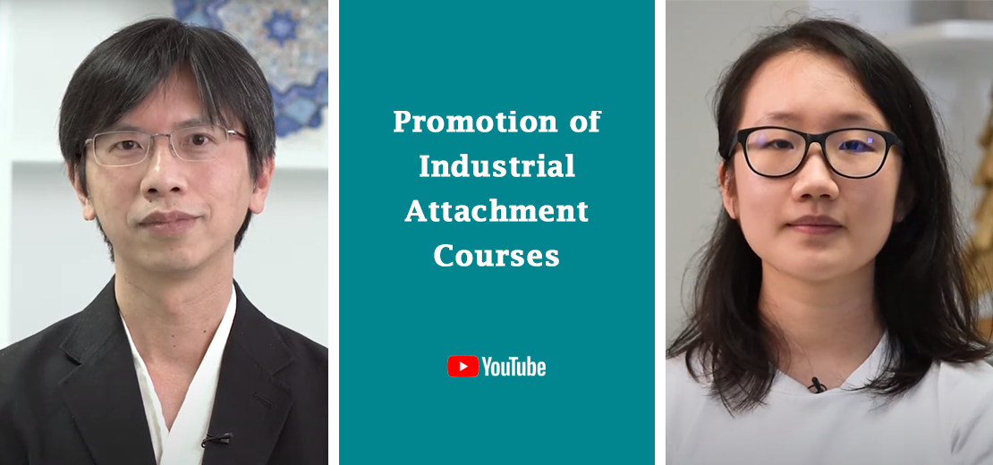 Promotion of Industrial Attachment Courses