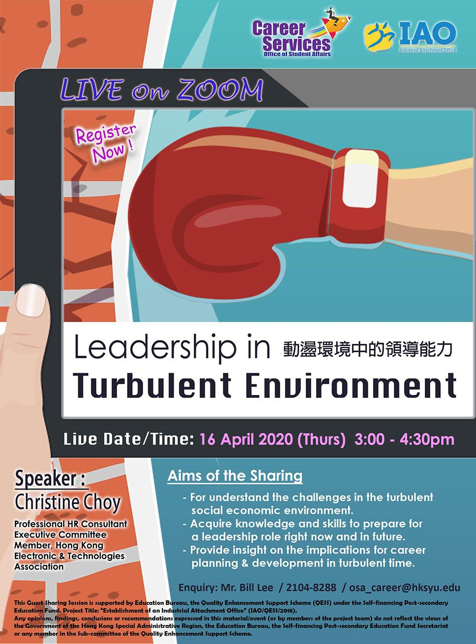 Leadership in 動盪環境中的領導能力 Turbulent Environment 16 April 2020 (Tuesday)