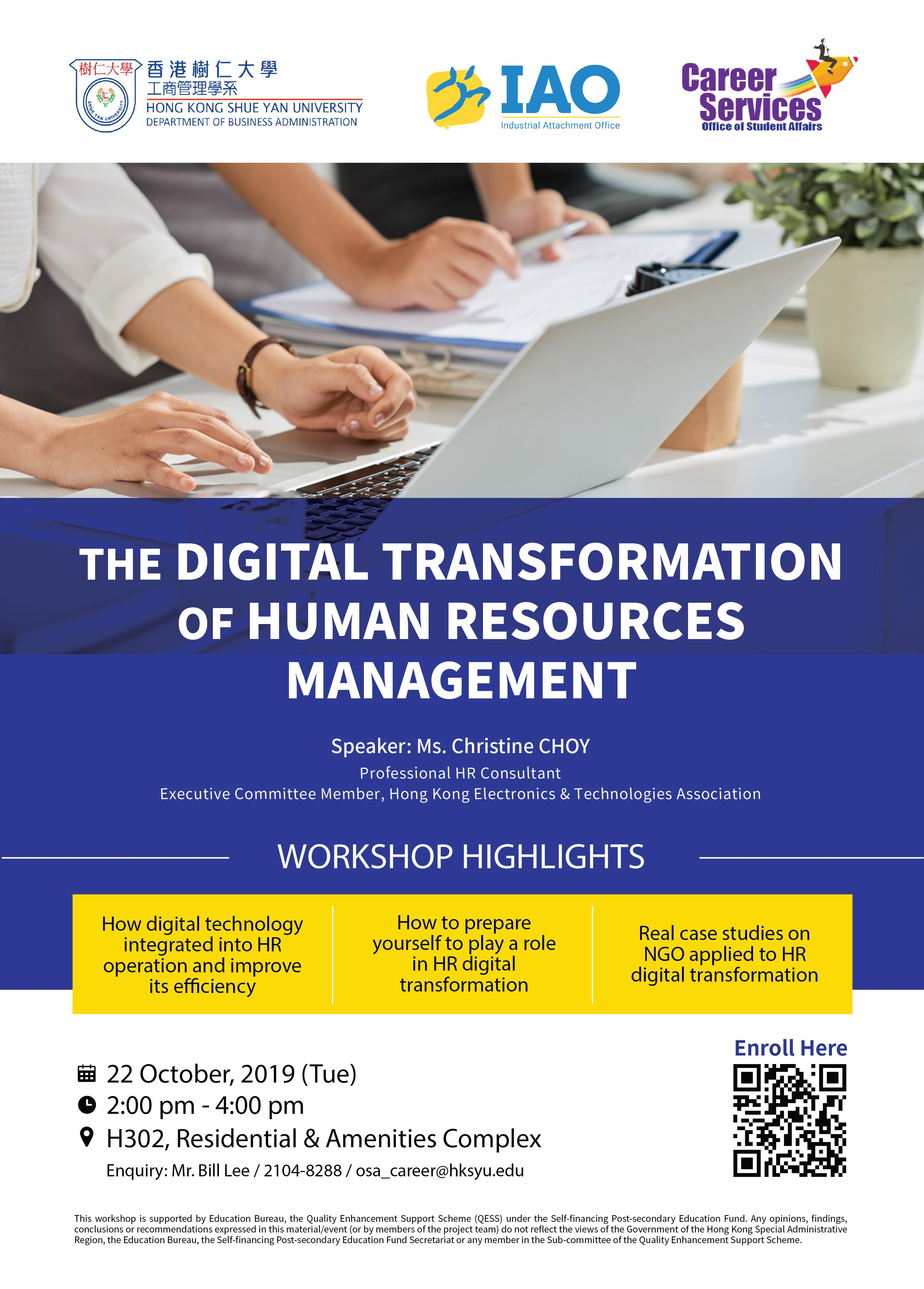 The Digital Transformation of Human Resources Management