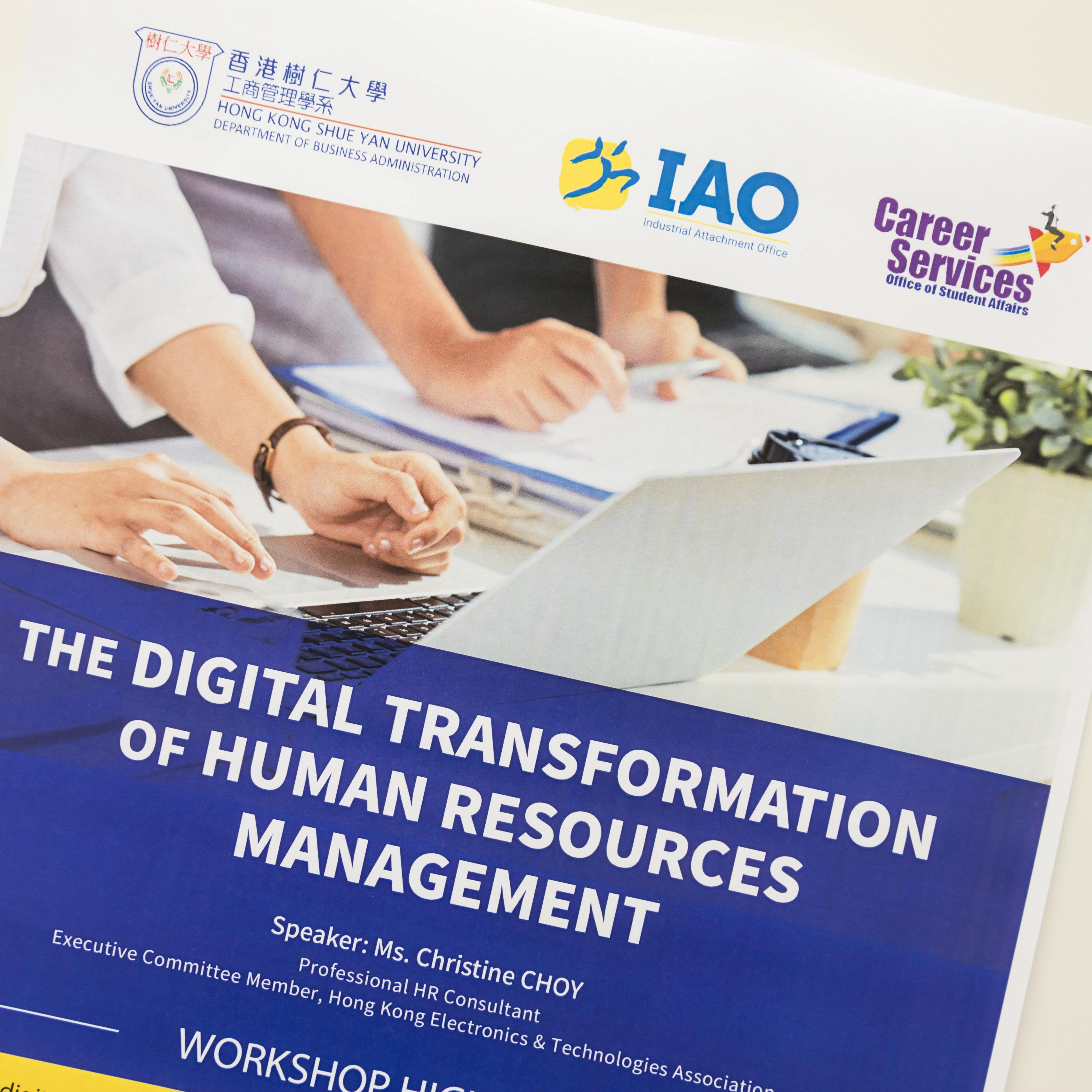The Digital Transformation of Human Resources Management1