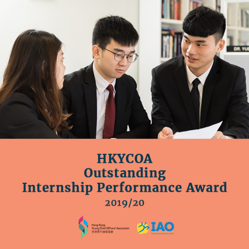 HKYCOA Outstanding Internship Performance Award 2019/20 Student Sharings