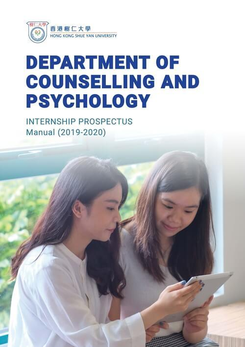 Department of Counselling and Psychology Internship Prospectus Manual (2019-2020)