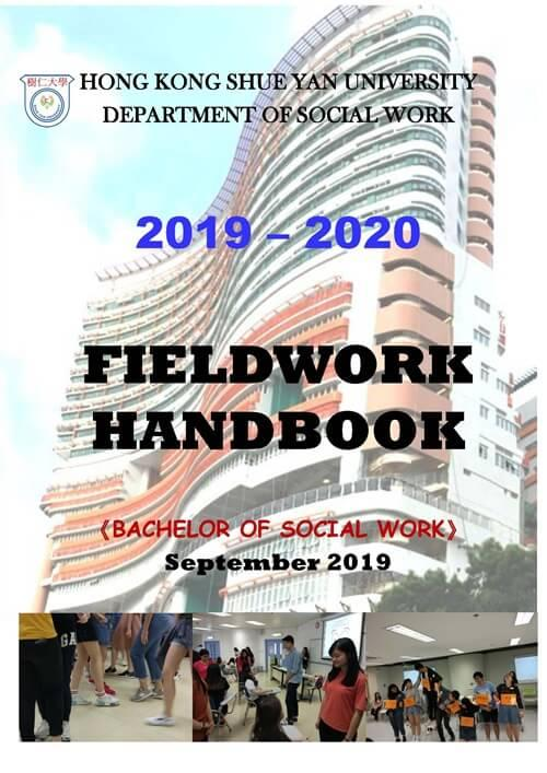 Department of Social Work - Fieldwork Handbook (2019-2020)